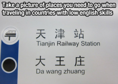 Travel tip: take a picture of places you need to go when traveling in countries where you can't speak the language.