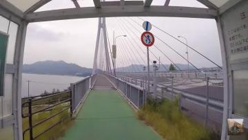 Shimanami Kaido Route crossing a bridge